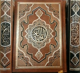 Holy Qur'an Uthmani Script 15 Line Three Color Print Medium Size