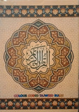 Qur'an With Color Coded Tajweed Rule & Manzils Indo-Pak Script 13 lines Medium Size