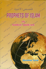 Prophets Of Islam In Noble Qur'an by Ibrahim Syed