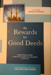 The Rewards for Good Deeds by Shaykh Sharaf ad-Din 'Abdul Mu'min ad-Dimyati