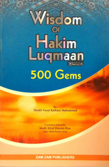 The Wisdom of Hakim Luqman: 500 Gems by Sheikh Yusuf Kathaar Muhammad
