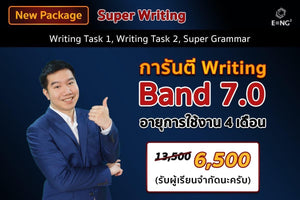 IELTS Super Writing