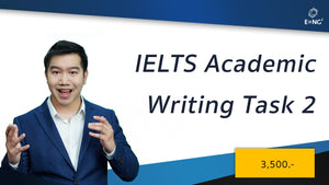 IELTS Writing Task 2 — 3-day trial