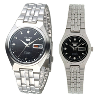 Seiko 5 Classic Black Dial Couple's Stainless Steel Watch Set SNKL71K1+SYMK43K1 - Diligence1International