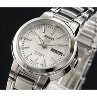 Seiko 5 Classic Ladies Size White Dial Stainless Steel Strap Watch SYME39K1 - Diligence1International