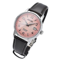 Seiko Presage Limited Edition Cocktail Time Tequila Sunset Pink Ladies' Watch Set SRPE47J1 - Diligence1International