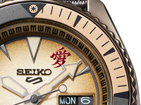 Seiko 5 Sports 100M Naruto LE Gaara Automatic Men's Watch Beige Dial Nylon Strap SRPF71K1 - Diligence1International