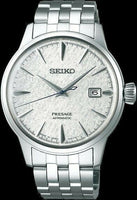 Jewelry & Watches:Watches, Parts & Accessories:Wristwatches - Seiko LE Presage Fuyugeshiki Snowscape Dial Men's Watch SRPC97J1