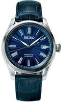 Jewelry & Watches:Watches, Parts & Accessories:Wristwatches - Seiko Limited Edition Presage Shippo Enamel Men's Watch SPB075J1