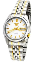 Seiko 5 Classic Mens Size White Dial 2 Tone Gold Plated Stainless Steel Strap Watch SNK363K1 - Diligence1International
