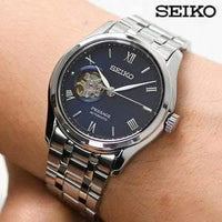 Seiko Presage Karesansui Blue Open Heart Stainless Steel Men's Watch SSA411J1 - Diligence1International
