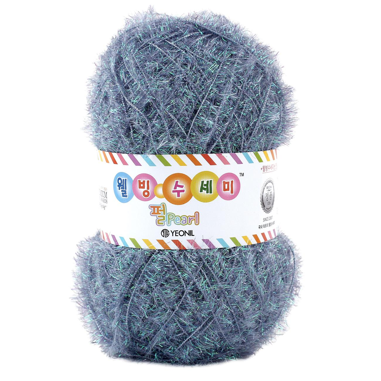 Yellow Well Being Pearl Scrubber Yarn