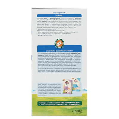 Holle Cow Milk Stage 3 Organic Formula (600g)