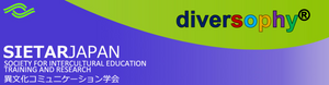 diversophy® at SIETAR conference, Japan, Tokyo, 9-10th November 2019