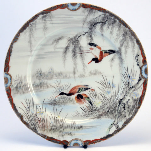 Japanese decorative plate, duck scene (plate 1 of 2) sceneA