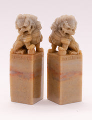 pair soapstone foo dog stamps figurine