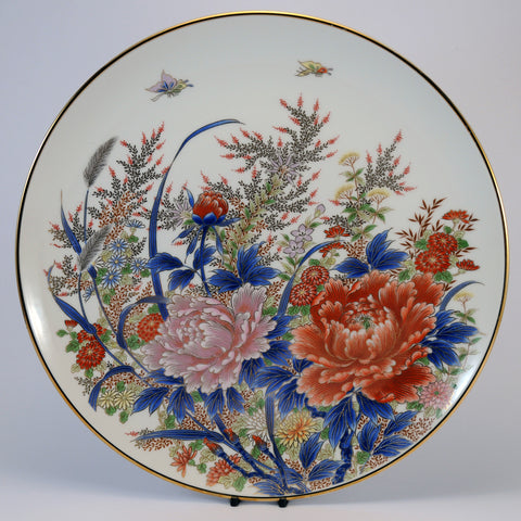 Shibata Japanese decorative plate flowers and butterflies
