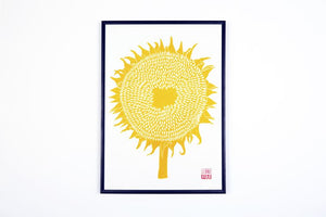 Sunflower Lino Print by Studio Wald - Gazebogifts