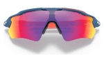 Oakley Radar EV Path Poseidon W/ Prizm Road - Tour De France