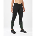 2XU Women's Accelerate Compression Tights With Storage : WA5372B