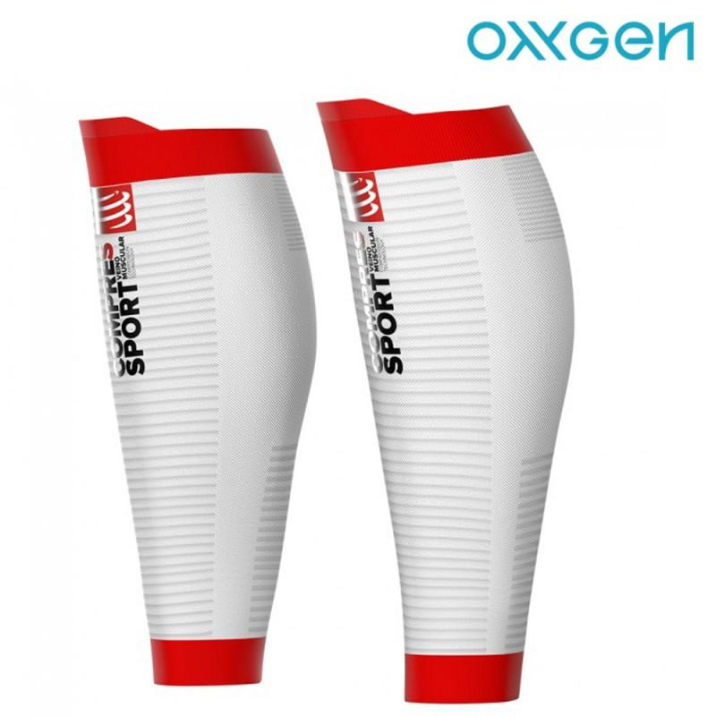 COMPRESSPORT R2 OXYGEN CALF SLEEVES - WHITE