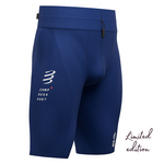 COMPRESSPORT ULTRA-TRAIL UNDER CONTROL SHORT - UTMB® SERIES
