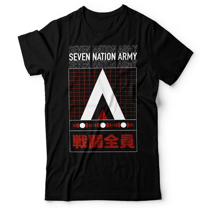 White Stripes – Seven Nation Army - Men's T-Shirt