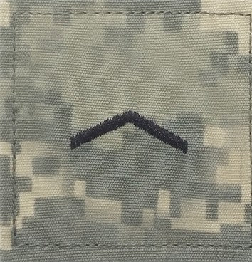 E2 ROTC Private ACU Rank with Hook Fastener - Insignia Depot