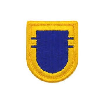 504th Infantry 2nd Battalion Flash - Insignia Depot
