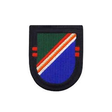 75th Ranger Reg 2nd Battalion Flash - Insignia Depot