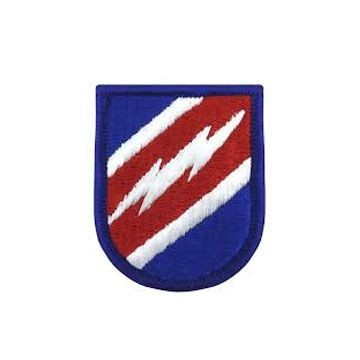 82nd Airborne Headquarter Special Troops Battalion Flash - Insignia Depot