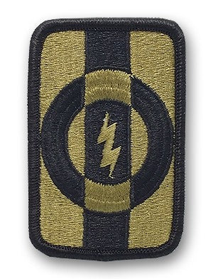 49th Quartermaster Group OCP Patch with Hook Fastener (pair) - Insignia Depot