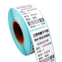 Load image into Gallery viewer, Thermal barcode Sticker, 40mm Core, 1 Roll , Width 60mm ~110mm, Direct Thermal Shipping label for Zebra Godex Gprinter Xprinter