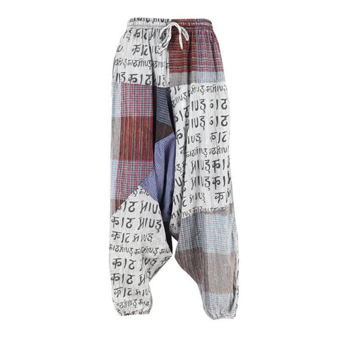 Men's Low Crotch Patchwork Harem Pants