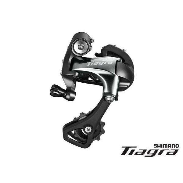Shimano Tiagra 10-speed Rear Derailleur (RD-4700)