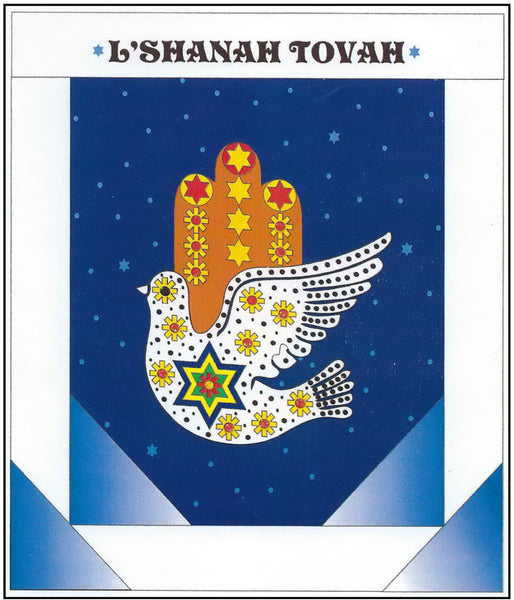 Jewish New Years Greeting Card - Dove L'Shana Tova