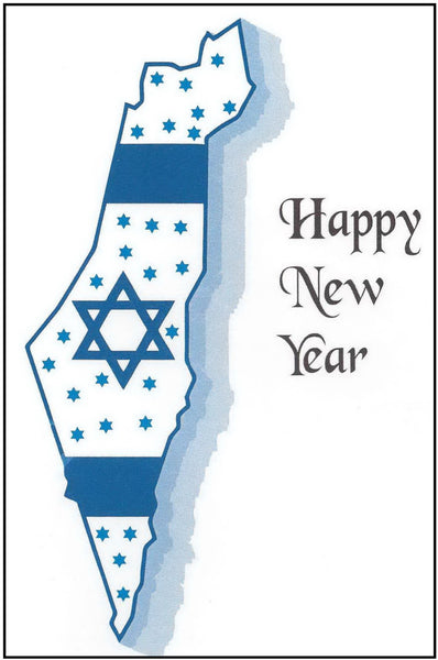 Jewish New Years Greeting Card - Israel