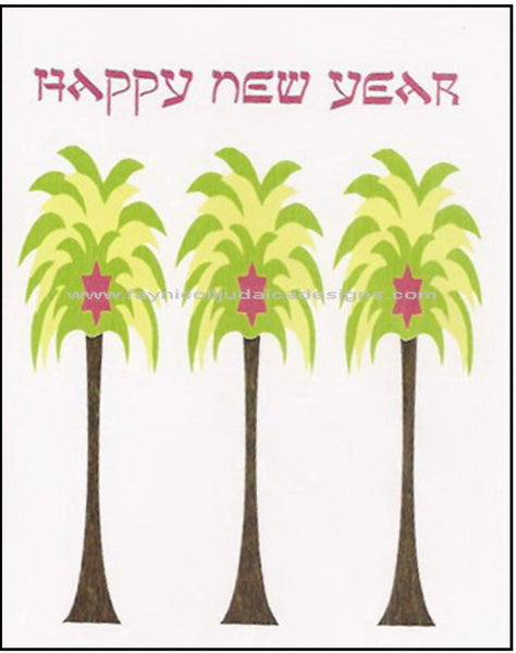 Jewish New Years Greeting Card - Palm Trees