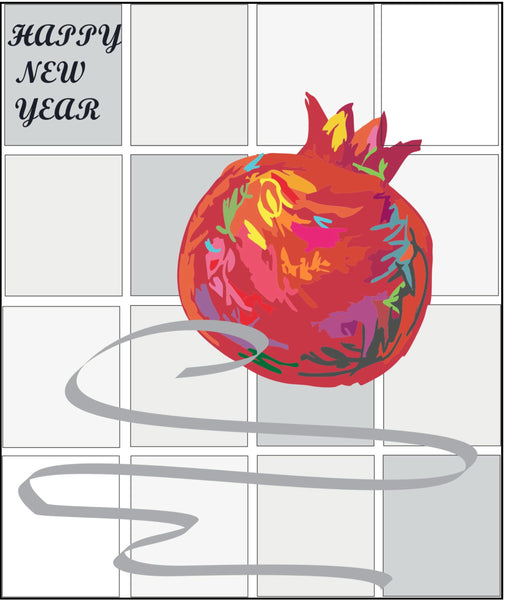Jewish New Years Greeting Card - Pomegranate Checkerboard
