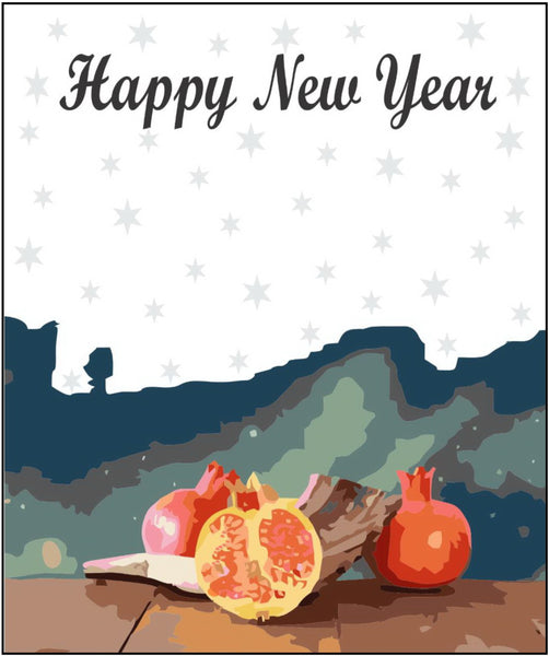 Jewish New Years Greeting Card - Pomegranate Midnight Sky