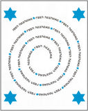 Jewish New Years Greeting Card - Round Rosh Hashannah