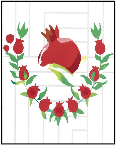 Jewish New Years Greeting Card - Pomegranate