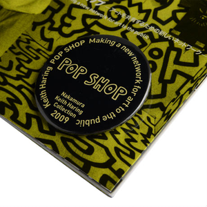 POPSHOP Catalogue