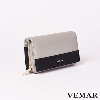 Vemar Quilted Modern Urban Woman Multi- Layer Chain Bag - VEMAR MALAYSIA I A beautiful you,from the inside out.