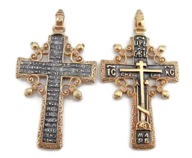 925 Sterling Silver and 24k Gold-Flashed Cross Pendant