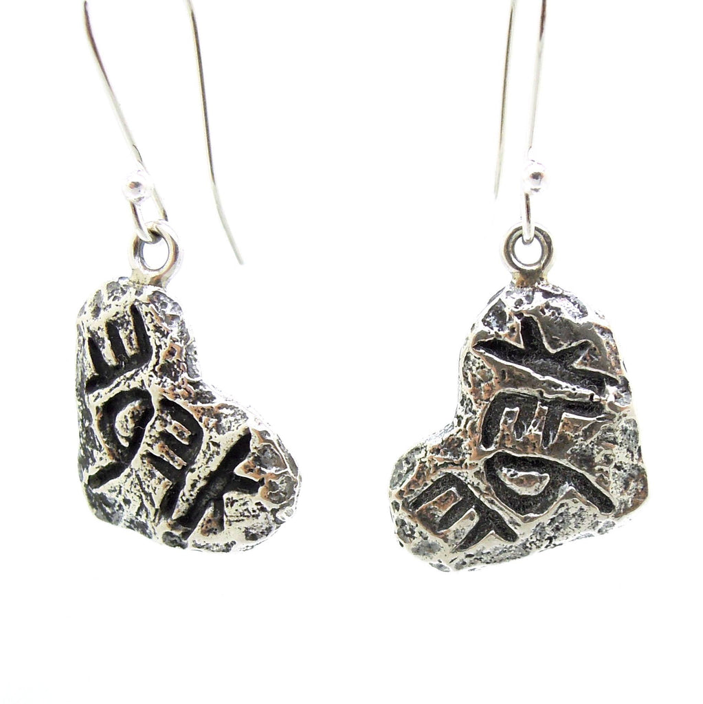 Earrings - Heart Earrings With The Word Love Engraved In Ancient Hebrew
