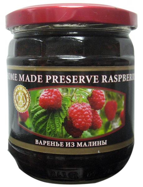 Homemade Preserve Raspberry, 17.63 oz / 500 g