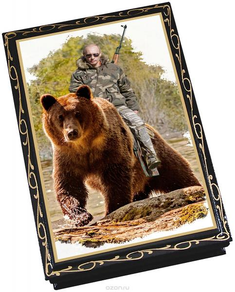 "Assorted Chocolate Candy in a lacquer box ""Putin on a Bear"", 300 g"