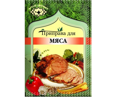 Meat Seasoning, 0.53 oz/ 15 g