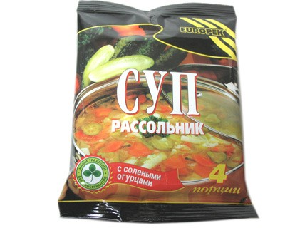 Rassolnik (Pickle Soup), 4 servings